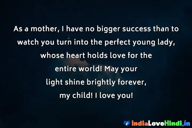good night messages for daughter