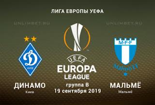 Динамо К - Мальмё смотреть онлайн бесплатно 19 сентября 2019 прямая трансляция в 19:55 МСК.