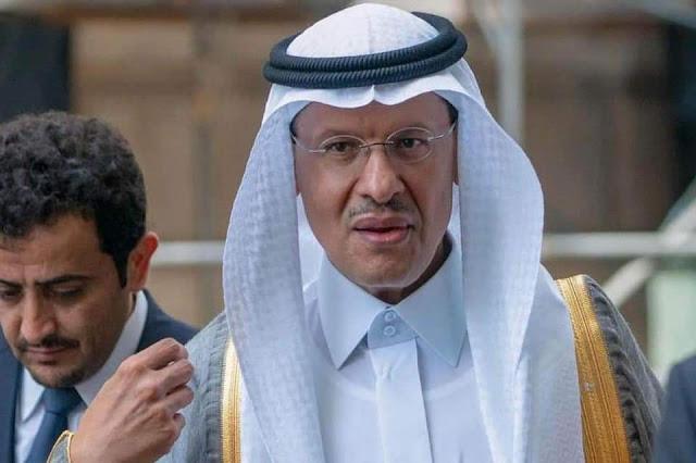 وزير الطاقة السعودي يفتتح أعمال الدورة الـ11 لمنتدى الطاقة العالمي ووكالة الطاقة الدولية ومنظمة أوبك