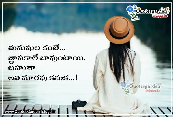 miss u love quotes in telugu