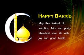 Bakrid Mubarak Wishes Shayari Sms Photos Messages Bakrid Wishes