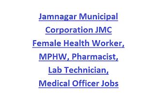 Jamnagar Municipal Corporation JMC Female Health Worker, MPHW, Pharmacist, Lab Technician, Medical Officer Govt Jobs Recruitment 2020