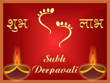 Diwali 2012 ecards animated diwali hindi greeting cards 2017 diwali 2012 ecards m4hsunfo Image collections