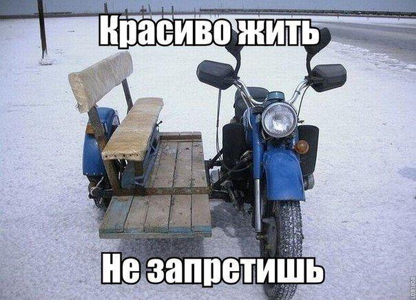 Самодельная люлька на мотоцикл