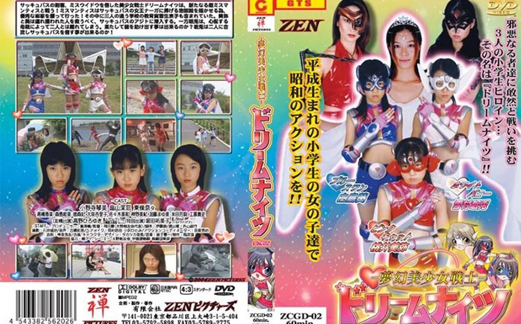 ZCGD-02 Phantom Lovely Soldier Dream Knight vol.2