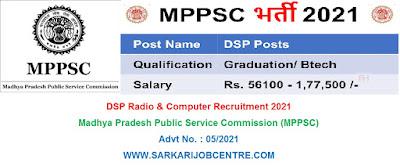MPPSC DSP Radio Computer Vacancy 2021 Apply Online
