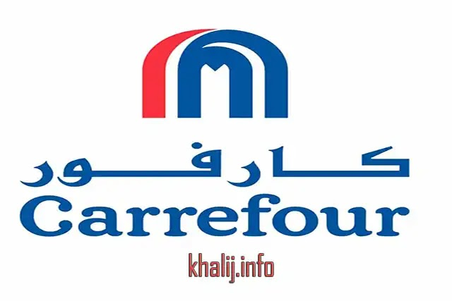 carrefour KSA logo