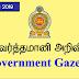 Sri Lankan Official Gazette - 2019.01.25