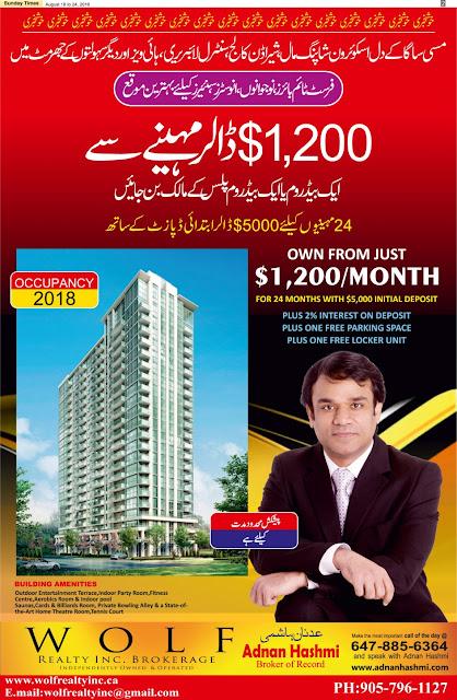 adnan hashmi ad in sunday times canada