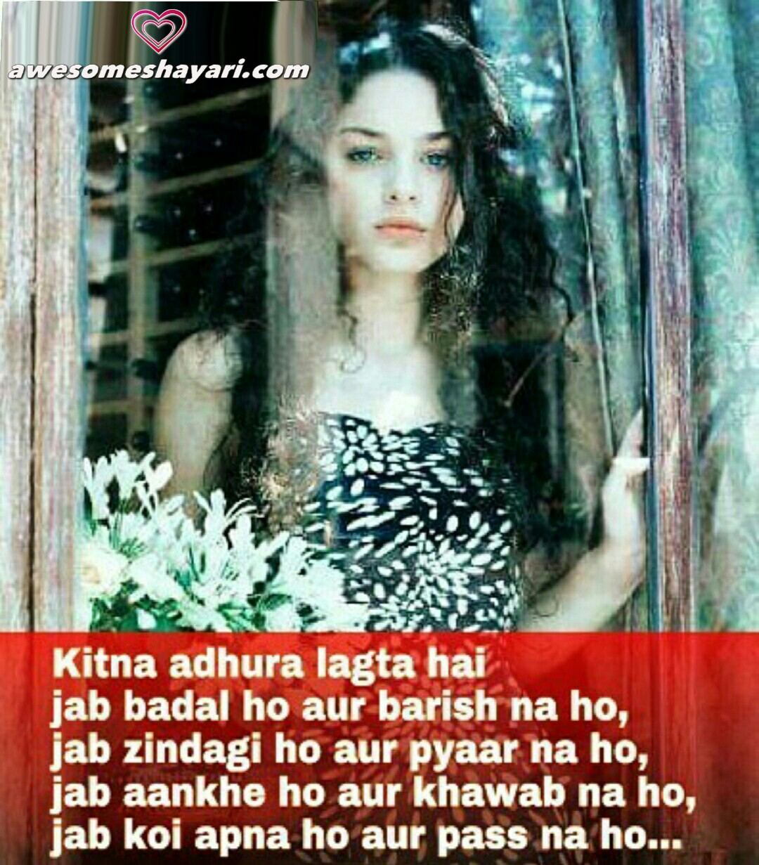 sad baarish shayari