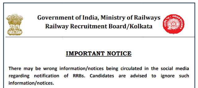 RRB Exam Notice