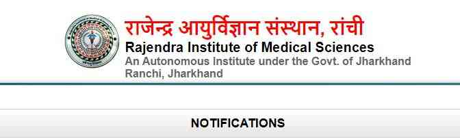 RIMS Staff Nurse Jharkhand 2021 - Direct Application Link