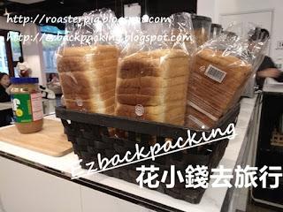 釜山青年旅舍早餐