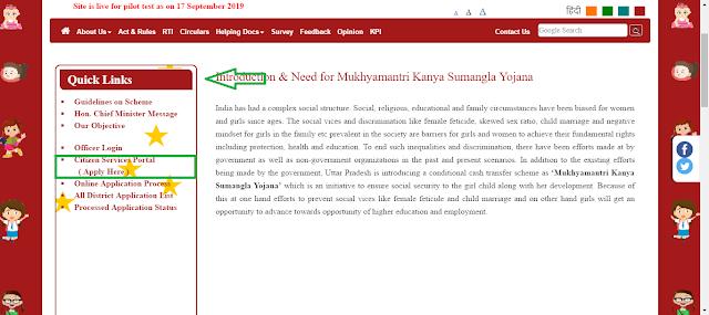 sumangala yojana registration online @mksy gov up in