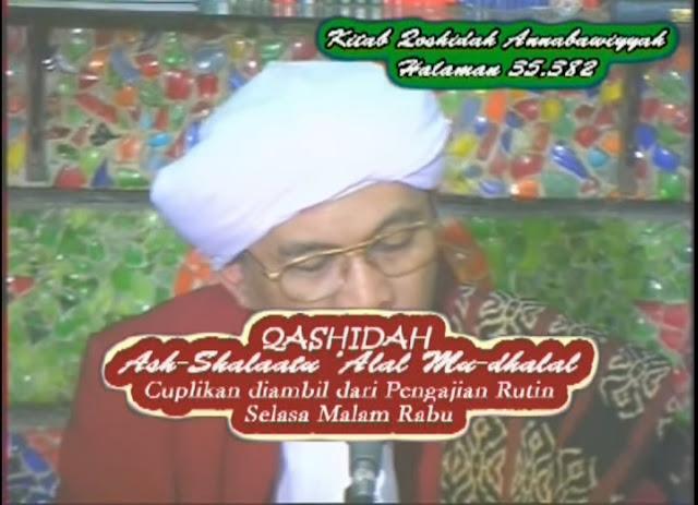 Lirik Syiir Sholawat Ashsholatu 'Alal Mudhollal Arab dan Latin