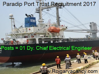 http://www.rojgarvacancy.com/2017/04/01-dy-chief-electrical-engineer-paradip.html