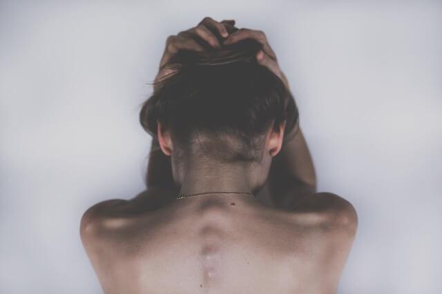 هل يؤثر الاكتئاب على القدرة الجنسية