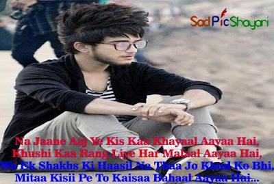 Sad Images With Shayri Boy