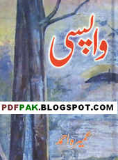 Wapsi by Umera Ahmed Download Free
