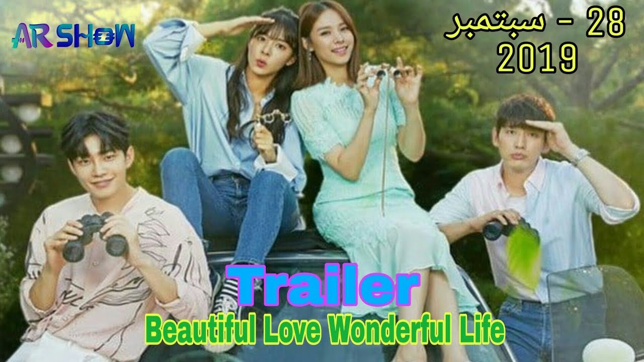 Nonton Download Love Is Beautiful, Life Is Wonderful (2019) Sub Indo