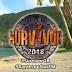 """Το 2ο επεισόδιο του Survivor 2 όπως το σχολίασε το """"Ραντεβού στις 16:00"""" (video)"""