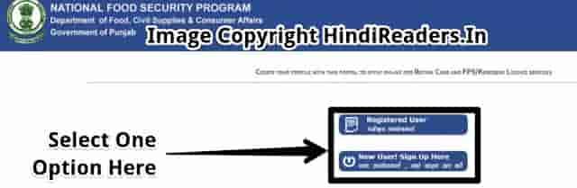Punjab Ration Card List Download
