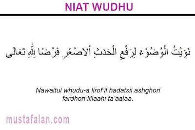niat wudhu