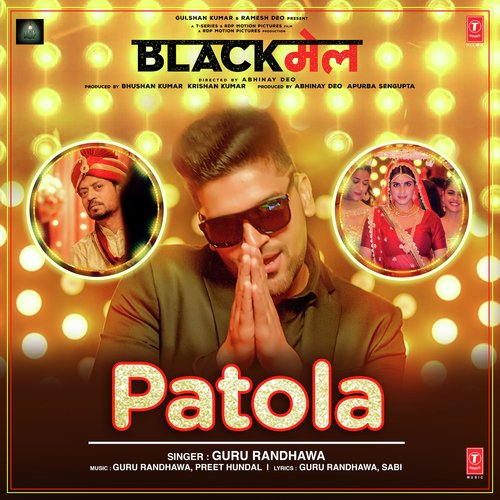 Hi Ni Tera Coca Coca Mp3 Mr Jatt: Jadon Nikle Patola Banke Song Lyrics With English