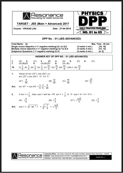 Physics, Chemistry and Mathematics (Resonance DPP Class-11) : JEE Advance Exam PDF Book