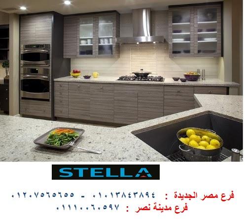 شركة مطابخ hpl   / التوصيل لكل محافظات مصر
