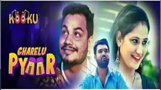 Gharelu Pyaar Kooku Web Series, Watch Online Cast Actress Name