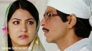 Tujh Mein Rab Dikhta Hai (Female Version) Lyrics-Rab Ne Bana Di Jodi