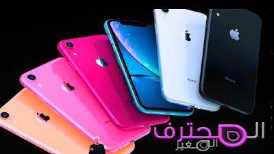 iOS 14.2: الجديد في تحديث Apple لأجهزة iPhone و iPad