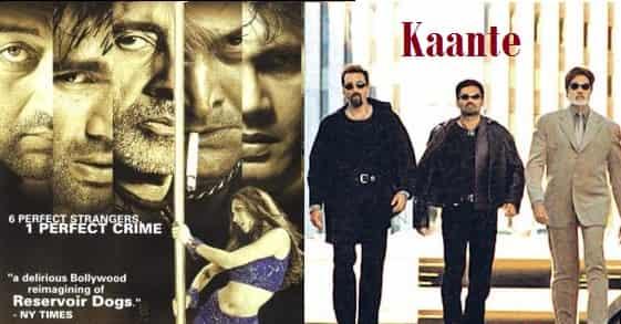 Top 10 bank robbery movies of  Bollywood   बॉलीवुड में बैंक लूट पर बनाई गयी फिल्मे.
