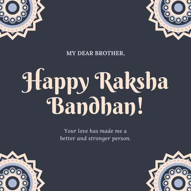 raksha bandhan wishes sister to brother