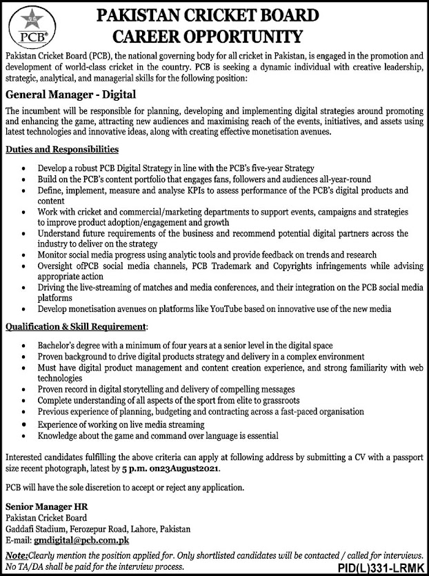 Latest Jobs in Pakistan Cricket Board PCB 2021 - Apply Online