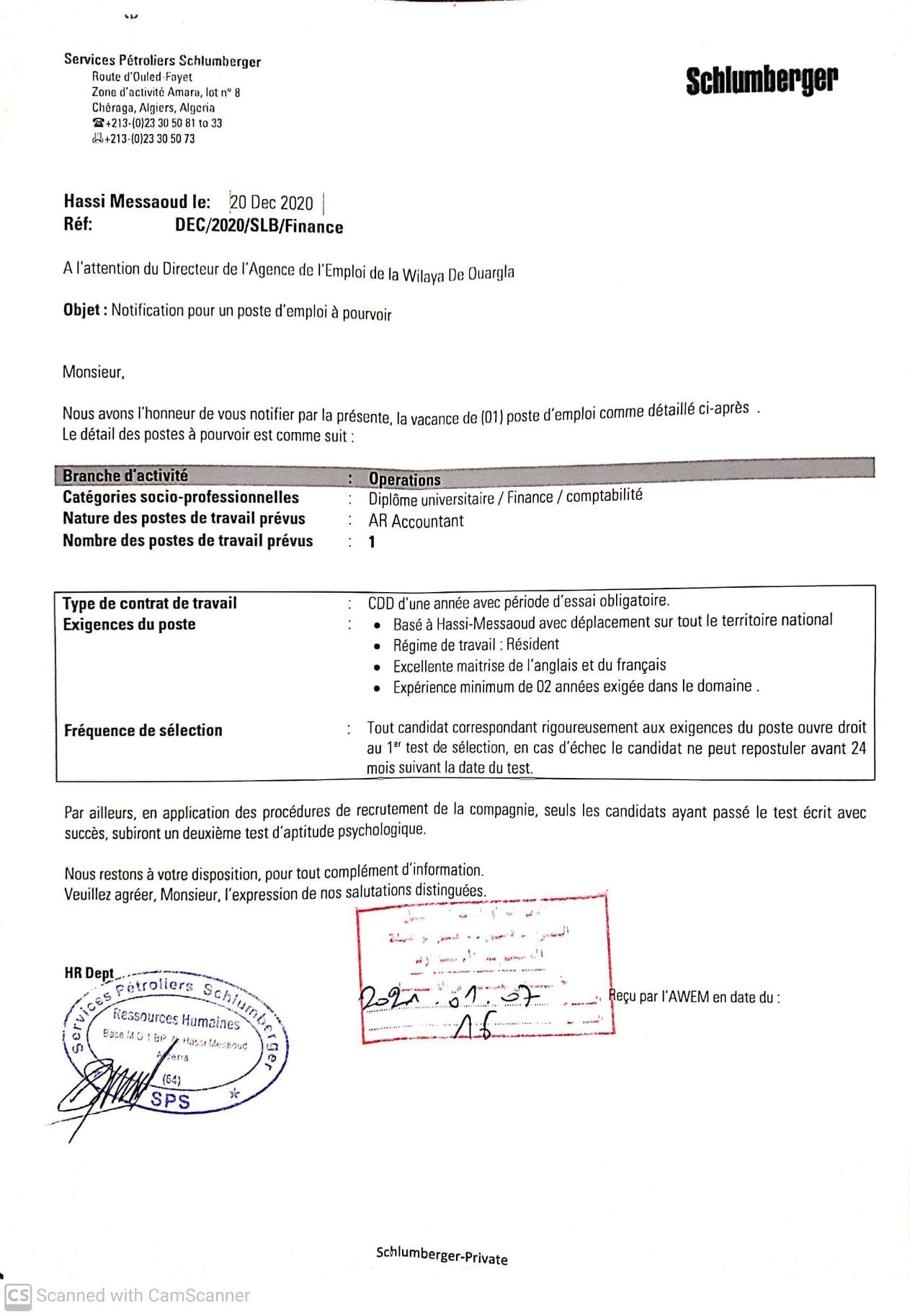 اعلان توظيف بشركة schulumberger بحاسي مسعود 10 جانفي 2021