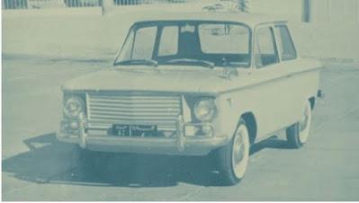السيارة المصرية رمسيس