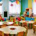 Ιωάννινα:Εγγραφές μέσω ΕΣΠΑ σε Δημοτικούς Παιδικούς- Βρεφονηπιακούς Σταθμούς & ΚΔΑΠμεΑ