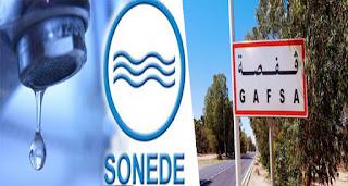 الصوناد'': تخريب وسرقة تجهيزات بئرین عمیقتین في قفصة تسبب في انقطاع الماء