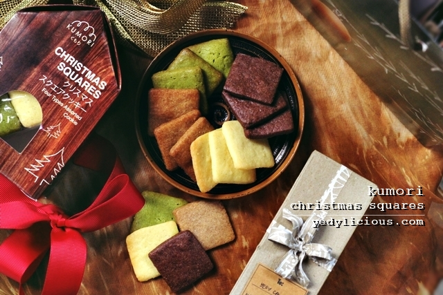 Kumori Philippines Christmas Square Cookies, a Perfect Christmas Gift This Holiday Season, Kumori Cookies Blog Review Branch Price Address Contact No Facebook Instagram Twitter