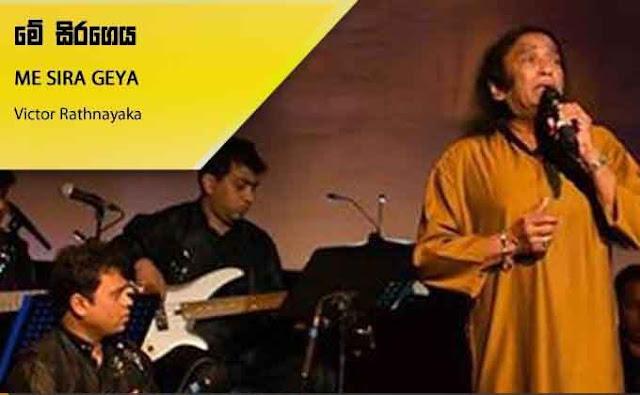 Me Sira Geya Bindinu Manawi chords, Victor Rathnayake chords, Me Sira Geya song chords, Me sira geya mp3,