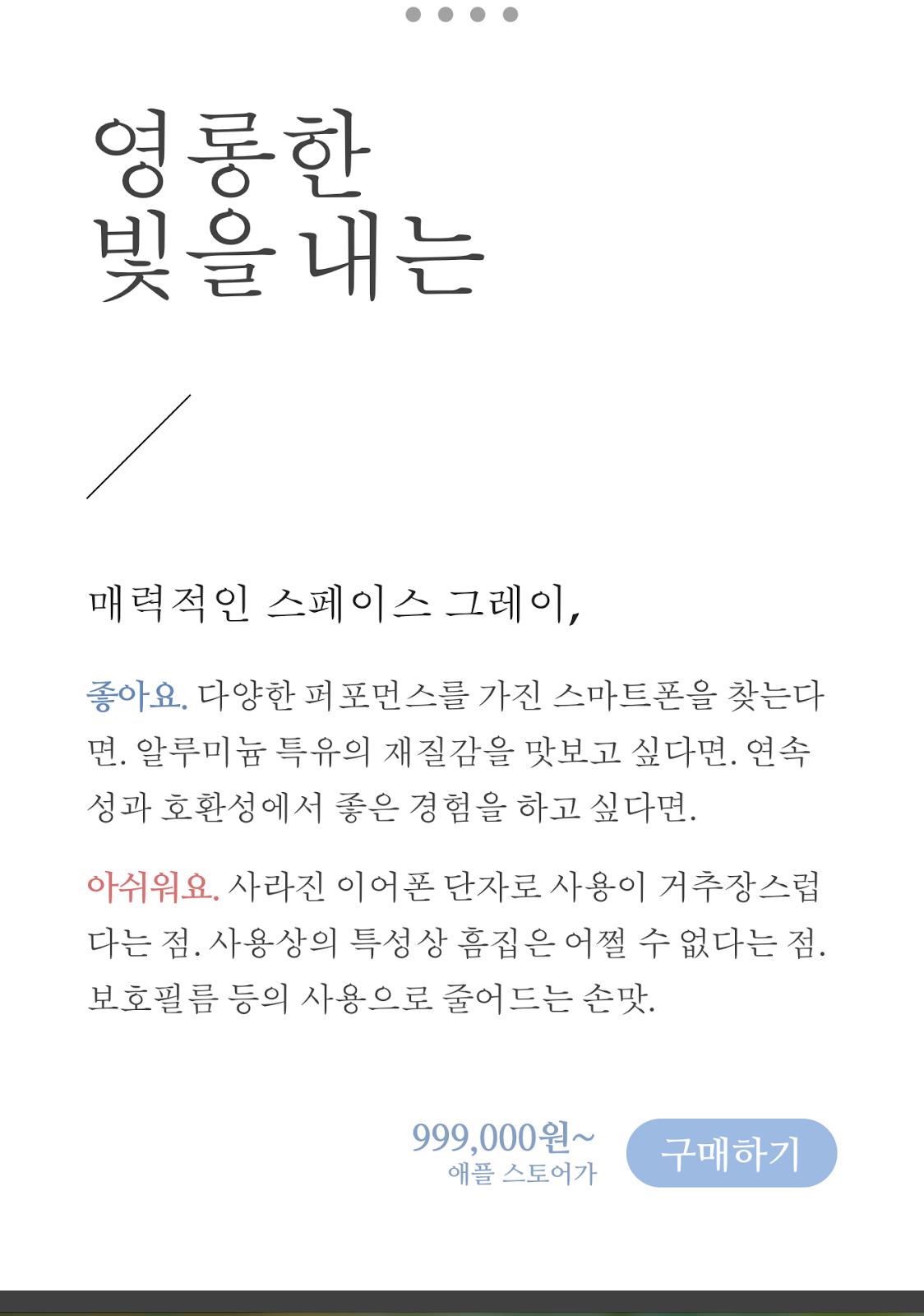 https://www.apple.com/kr/shop/buy-iphone/iphone-8