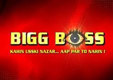 bigg boss 1 logo