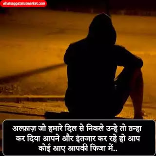i miss you babu shayari image