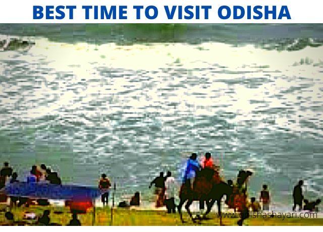 Best time to visit puri beach Odisha