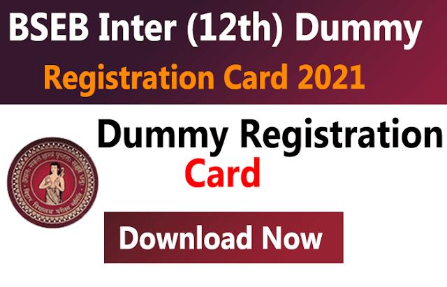 Bihar Board BSEB Inter (12th) Dummy Registration Card 2022