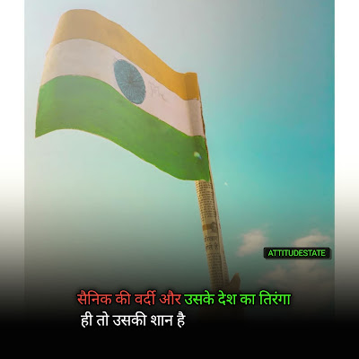10 easy lines on republic day in hindi