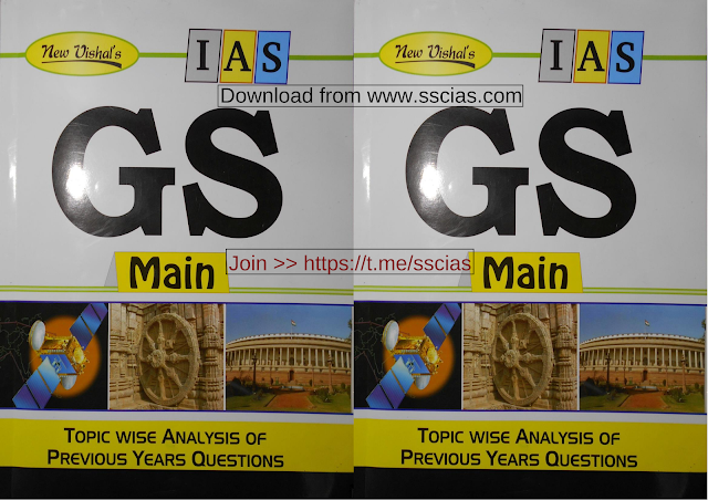 GS Mains Topic Wise Analysis Of Previous Years Questions PDF