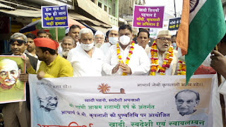 बाराबंकी : गांधी आश्रम के 100 वर्ष पूरे होने पर बड़ी धूमधाम से मनाया गया शताब्दी वर्ष